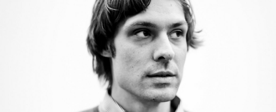 John Maus / Kate NV